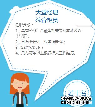 2017年兴业银行淮安分行万博manbetx官网体育启事